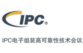 IPC电子组装高可靠性技术会议 | Indium