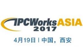 IPC WorksAsia暨航空电子会议 | Indium