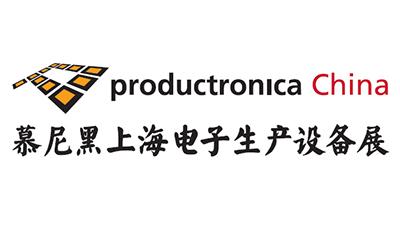 慕尼黑上海电子生产设备展 | Indium