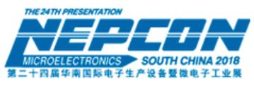 第二十四届华南国际电子生产设备暨微电子工业展 | Indium