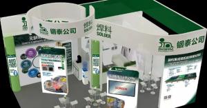 铟泰公司上海慕尼黑电子生产设备展2019